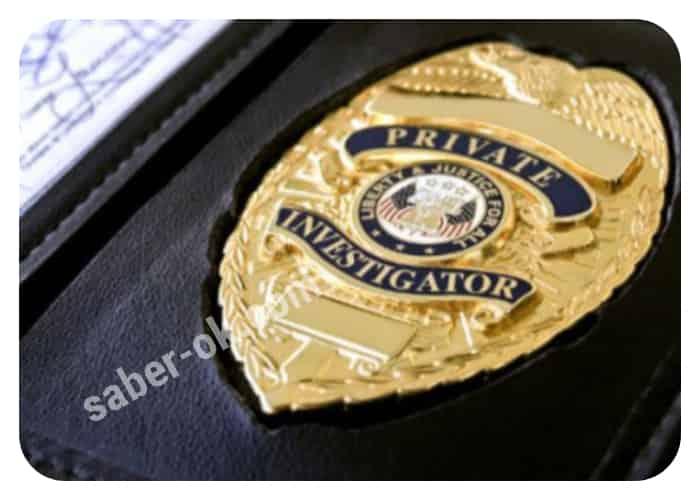 Cursos detective privado internacional, espionaje y contraespionaje
