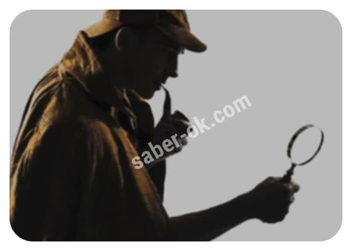Cómo contratar un detective privado para confirmar infidelidad