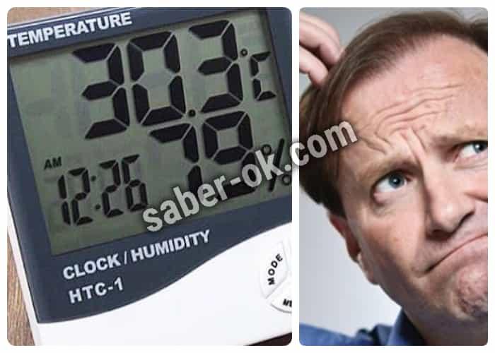 controlador de humedad para el hogar