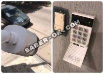 Alarmas perimetrales inalámbricas para el exterior