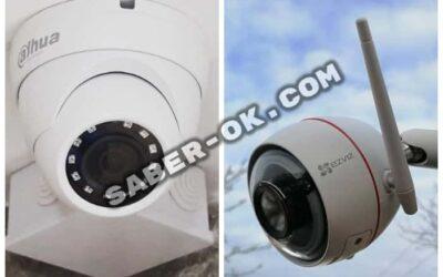 camaras de vigilancia exterior de casa