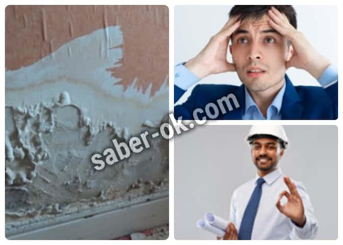 como solucionar problemas de humedad en paredes