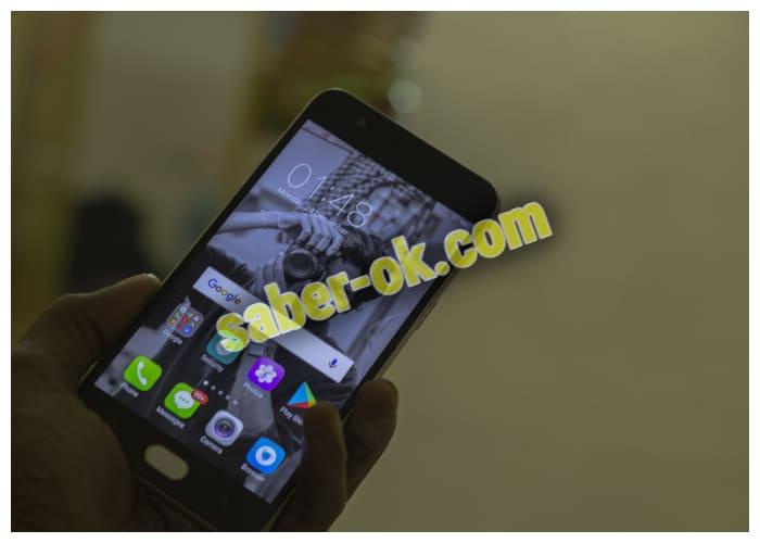 Cómo instalarlo en tu dispositivo Android